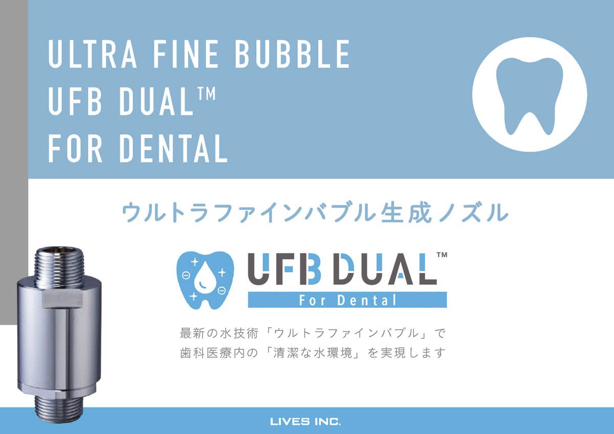 UFB Dual